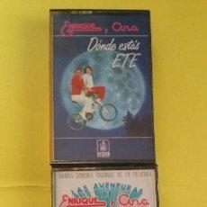 Discos de vinilo: CASETES DE ENRIQUE Y ANA. Lote 103599867