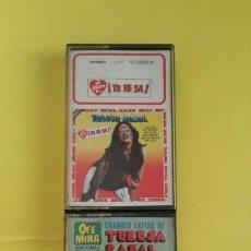 Discos de vinilo: CASETES DE MÚSICA DE TERESA RABAL... Lote 103600299