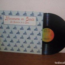 Discos de vinilo: ELS CANTAIRES DE LA COSTA LP MEGA RARE VINTAGE SPAIN 1979. Lote 103611611