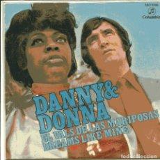 Discos de vinilo: DANNY & DONNA / EL VALS DE LAS MARIPOSAS / DREAMS LIKE MINE (SINGLE 1971). Lote 103622923