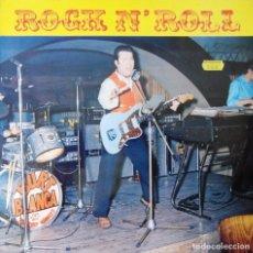 Discos de vinilo: ROCK N' ROLL / BURT BLANCA AND THE KING CREOLES. RONNEX RECORDS RLP 013. Lote 103670083