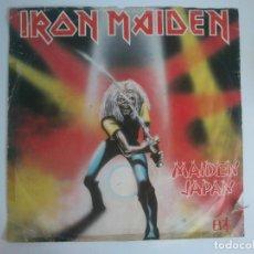 Discos de vinilo: IRON MAIDEN - MAIDEN JAPAN. Lote 103689091