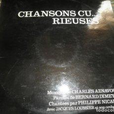 Discos de vinilo: PHILLIPPE NICAUD - CHANSONS CU... RIEUSES LP - ORIGINAL FRANCES - BARCLAY RECORDS 1961 - MONOAURAL -. Lote 103708903