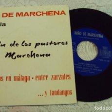 Discos de vinilo: ADORACION DE LOS PASTORES, MARCHENA, ENTRE ZARZALES, FANDANGOS 1964. Lote 103718751
