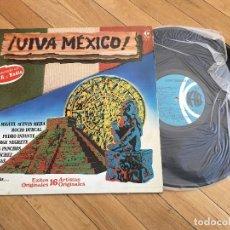 Discos de vinilo: DISCO VINILO VIVA MEXICO EXITOS ORIGINALES 16 ARTISTAS MADE IN SPAIN. Lote 103723887