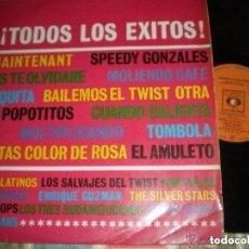 Discos de vinilo: SALVAJES DEL TWIST+SILVER STARS+HOOLIGANS... - ¡TODOS LOS ÉXITOS! - (CBS1962 )OG ESPAÑA. Lote 103745783