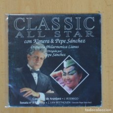 Discos de vinilo: KIMERA & PEPE SANCHEZ - CONCIERTO DE ARANJUEZ / SONATA 8 PATETICA BEETHOVEN - SINGLE. Lote 103749002