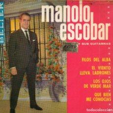 Discos de vinilo: MANOLO ESCOBAR - EP1964 - FILOS DEL ALBA + 3. Lote 103757227
