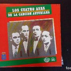 Discos de vinilo: LP LOS CUATRO ASES DE LA CANCIÓN ASTURIANA ASTURIAS FOLKLORE TRADICIONAL TONADA. Lote 103757355
