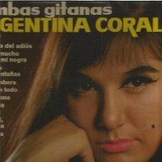 Discos de vinilo: ARGENTINA CORAL RUMBAS GITANAS. Lote 103759487