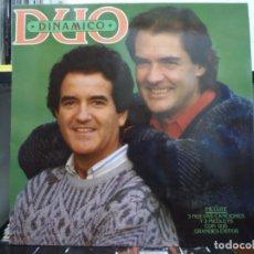 Discos de vinilo: *** DÚO DINÁMICO - TU VACILANDOME ...Y YO ESPERÁNDOTE - LP 1986 - LEER DESCRIPCIÓN. Lote 103765367