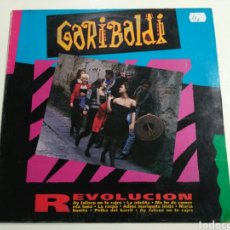Discos de vinilo: GARIBALDI - REVOLUCION. Lote 103771670