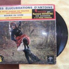 Discos de vinilo: LES ÉLUCUBRATIONS D'ANTOINE. Lote 103773043