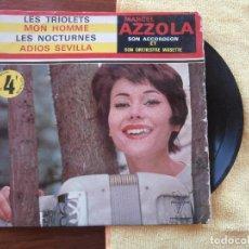 Discos de vinilo: MARZEL AZZOLA. Lote 103773059