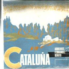 Discos de vinilo: DOBLE SINGLE CATALUÑA ( SONORAMA REGIONAL DE ESPAÑA ) PAISAJE +POBLACION +ESTAMPAS + ECONOMIA. Lote 103803595