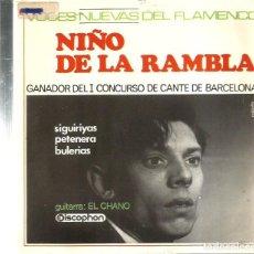 Discos de vinilo: EP EL NIÑO DE LA RAMBLA :( GANADOR DEL I CONCURSO DE CANTE DE BARCELONA ) GUITARRA, EL CHANO. Lote 103803855