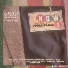 Discos de vinilo: NOW 3 ESTO SI ES MUSICA (DIRE STRAITS, PET SHOP BOYS, QUEEN, BRYAN FERRY, R. PALMEL, HOMBRES G.....). Lote 103804863