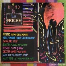 Discos de vinilo: AL RITMO DE LA NOCHE - LP 1991 (MYSTIC - JADE 4U - KELLY MARIE - SINITTA.....). Lote 103804911