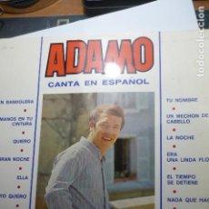 Discos de vinilo: DISCO 33 RPM. ADAMO. Lote 103809243