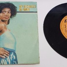 Discos de vinilo: VINILO SINGLE 7 45 RPM , ANITA WARD , NO RECHACES MI AMOR. Lote 103809811