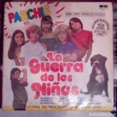 Discos de vinilo: PARCHIS - LA GUERRA DE LOS NIÑOS - LP. Lote 103818079