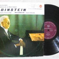 Discos de vinilo: RUBINSTEIN GRIEG RACHMANINOFF LP VINYL MADE IN SPAIN 1958. Lote 103823487