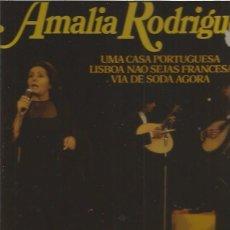 Discos de vinilo: AMALIA RODRIGUEZ 1980. Lote 103824811