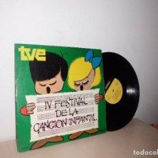 Discos de vinilo: IV FESTIVAL DE LA CANCIONE INFANTIL ---TVE--PALOBA- AÑO 1970 . Lote 103828563