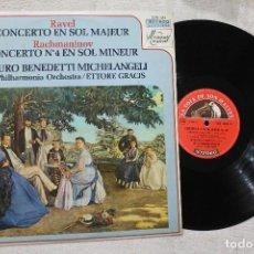 Discos de vinilo: RAVEL RACHMANINOV ARTURO BENEDETTI MICHELANGELI LP VINYL MADE IN FRANCE . Lote 103864227