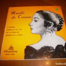 Discos de vinilo: EP : MARIFE DE TRIANA : LA EMPERADORA + 3 EX. Lote 103876123
