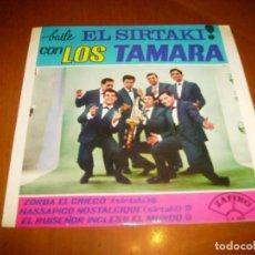 Discos de vinilo: EP : LOS TAMARA : EL SIRTAKI + 3 . Lote 103886155