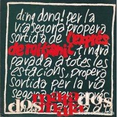Discos de vinilo: MATAMALA - L'EXPRÉS DE MITJANIT. SINGLE UNA SOLA CARA 1993. Lote 103941711