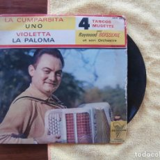 Discos de vinilo: RAYMOND BOSSERIE Y SU ORQUESTA TANGOS. Lote 103955423