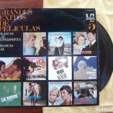 Discos de vinilo: GRANDES EXITOS DE PELICULAS. Lote 103974123