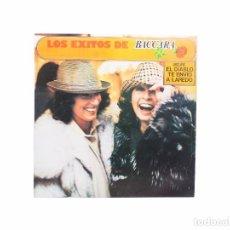 Discos de vinilo: LP. LOS EXITOS DE BACCARA. RCA. (VG+/VG+). Lote 103980091