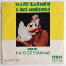 Discos de vinilo: MARI CARMEN Y SUS MUÑECOS DOÑA ROGELIA EL PATO NIKOL. Lote 103991539