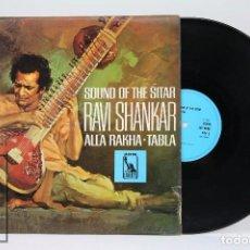 Discos de vinilo: LP VINILO - RAVI SHANKAR / SOUND OF THE SITAR - LIBERTY, AÑO 1966. Lote 104047199