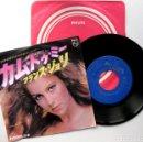 Discos de vinilo: FRANCE JOLI - COME TO ME - SINGLE PHILIPS 1979 JAPAN (EDICIÓN JAPONESA) BPY. Lote 104051199