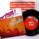 Discos de vinilo: PASSIONATA - THE ARAB LEGEND - SINGLE VICTOR 1980 JAPAN (EDICIÓN JAPONESA) BPY. Lote 104052387
