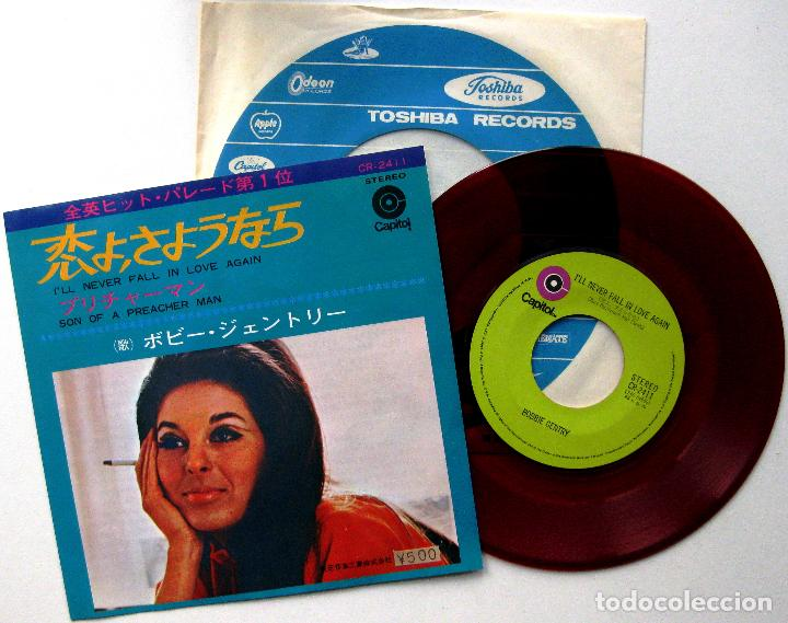 BOBBIE GENTRY - I'LL NEVER FALL IN LOVE AGAIN - SINGLE CAPITOL 1969 JAPAN RED (EDICIÓN JAPONESA) BPY (Música - Discos - Singles Vinilo - Pop - Rock Extranjero de los 50 y 60)