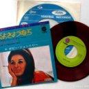 Discos de vinilo: BOBBIE GENTRY - I'LL NEVER FALL IN LOVE AGAIN - SINGLE CAPITOL 1969 JAPAN RED (EDICIÓN JAPONESA) BPY. Lote 104053479