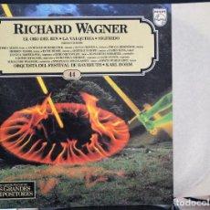 Discos de vinilo: REGALA-TE MÚSICA CLÁSICA: *LOS GRANDES COMPOSITORES* -RICHARD WAGNER- Nº44. Lote 104117747