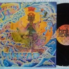 Discos de vinilo: NEKTAR - '' RECYCLED '' LP GATEFOLD COVER ORIGINAL 1976 SPAIN. Lote 104123439