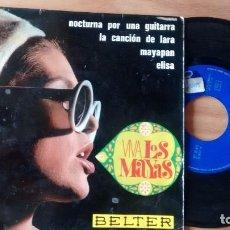 Discos de vinilo: E P (VINILO) DE VIVA LOS MAYAS AÑOS 70. Lote 104157215