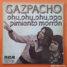 Discos de vinilo: GAZPACHO. Lote 104178599