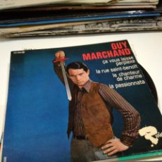 Discos de vinilo: EP GUY MARCHAND ÇA VOUS LAISSE PERPLEXE VG++. Lote 104178975