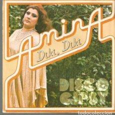Discos de vinilo: AMINA SINGLE SELLO HISPAVOX AÑO 1979 EDITADO EN ESPAÑA . Lote 104182183