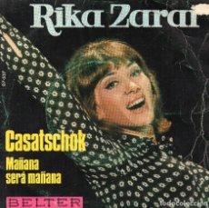 Discos de vinilo: RIKA ZARAI - SINGLE 1969. Lote 104189871