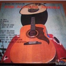 Discos de vinilo: TODOS LOS EXITOS DE JOSE ALFREDO JIMENEZ. VARIOS ARTISTAS. EDICION OLYMPO.. Lote 104215891