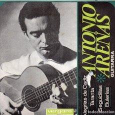 Discos de vinilo: X- FLAMENCO - 1966 - ANTONIO ARENAS (GUITARRA) .. Lote 104240067